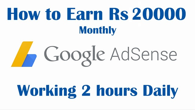 How to Earn Rs 20000 per Month working 2 hours Daily