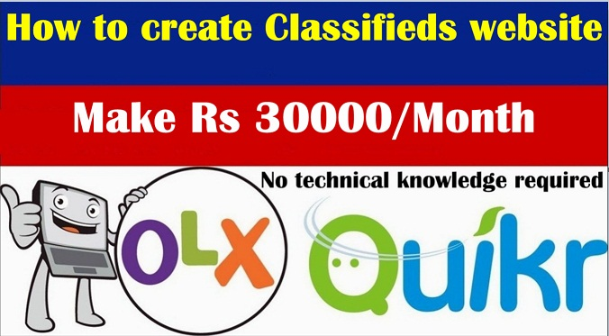 How to create a classifieds website like OLX and Quikr (at $50)